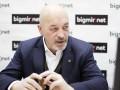 Георгий Тука: Мы освободим наш Донбасс и он будет в составе Украины