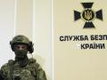 На Донбасс перебросят около 100 наемников ЧВК Вагнера - СБУ