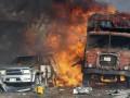 Жертв крупнейшего теракта в Сомали уже более 230