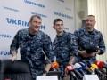 Освобожденные моряки готовы давать РФ показания онлайн