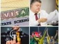 Итоги 2015: Чем может похвастаться Украина в этом году