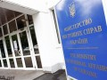 МВД отрицает слежку за Шереметом