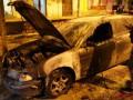 В Одессе активисту в четвертый раз подожгли автомобиль
