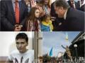 День в фото: Последнее слово Савченко, пикеты у посольств и Порошенко в Турции