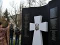 Под Одессой открыли памятник погибшим бойцам ВСУ