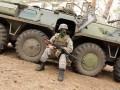 Украина получает не только нелетальное оружие - АП