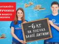 Школьные учебники впервые в Украине можно скачать бесплатно