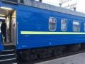 Появились подробности стрельбы в поезде Константиновка-Киев