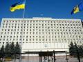 ЦИК Украины прекращает сотрудничество с ЦИК РФ