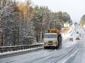 В трех областях запретили движение грузовиков из-за погоды