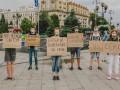 Киевские подростки устроили странную акцию протеста