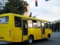 В Черкассах женщина выпала из маршрутки, водитель продолжил движение