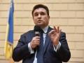 Климкин в Брюсселе примет участие в заседании по Украине
