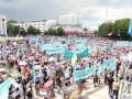 Участники митинга памяти депортации крымских татар требуют немедленной отставки Могилева