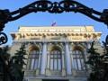 Центробанк РФ рассчитывает на отмену санкций Запада в середине 2015 года