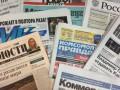 Пресса России: Закон Ротенберга - страховка для богачей