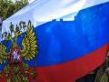 В РФ обещают США скорый ответ на санкции