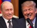Доклад о связях Трампа с Россией оказался выдумкой троллей - СМИ