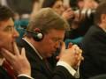 Подписание соглашения с ЕС сделает интеграцию Украины в ТС невозможной - Фюле