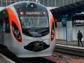 Украинские власти пока не будут повышать стоимость проезда в поездах Hyundai