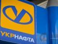 Глава Укрнафты не хочет возвращать государственный газ