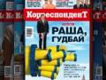 Корреспондент оценил шансы Украины превратиться из импортера в экспортера газа