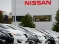Nissan хочет продать акции за $1 млрд