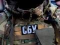 СБУ проводит обыски в НАНУ из-за застройки Феофании