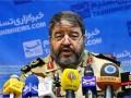 Иран обвинил Израиль в краже облаков и снега