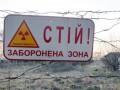 Кравчук указал на радиоактивную опасность в ОРДЛО