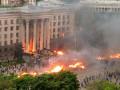 Завершена идентификация всех погибших в Одессе 2 мая 2014 года