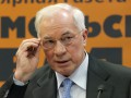 Прокурор ГПУ: Кремль ставит на Азарова
