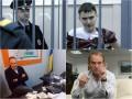 Итоги 17 марта: Список Савченко, задержание Шевцова и сбор подписей за арест Медведчука