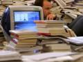В Днепропетровском облсовете заявляют о нарушении закона про доступ к публичной информации
