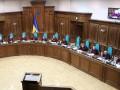 Конституционный суд заявил о давлении со стороны правительства