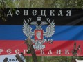 В ДНР хотят  узаконить собственность оккупированного Донбасса