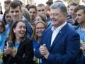Порошенко о безвизовом режиме: Прощай, немытая Россия!