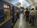 В Киеве возобновила работу станция метро Театральная