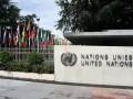 """Сайт """"Миротворец"""" незаконный и его нужно закрыть, - миссия ООН"""