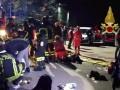 Власти Италии назвали причины давки в ночном клубе