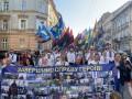 Националисты прошлись маршем по Львову