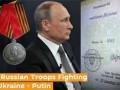 Журналисты Bellingcat по военным наградам определили вероятное количество солдат РФ в Украине