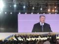 Порошенко объявил о выдвижении на второй срок
