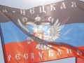 В Москве хотят открыть кафе ЛНР и ДНР