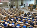 В парламенте Грузии включили гимн СССР