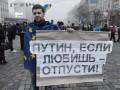 Bloomberg: Путину в Украине выгодно положение на грани мира и войны