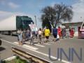 В Одесской области две трассы перекрыли из-за митинга