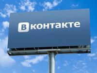 Суд отказался признать незаконным запрет соцсетей РФ в Украине