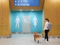 В аэропорту Финляндии открыли туалеты для питомцев