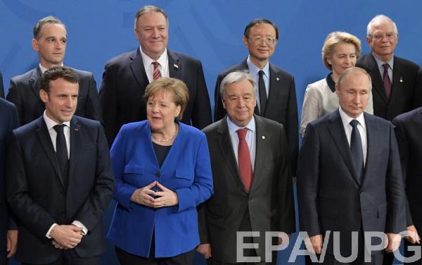 Участники конференции в Берлине по ситуации в Ливии